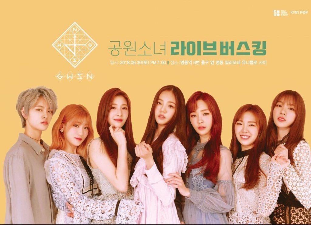 【GWSN】公園少女メンバープロフィール 日中韓グループ